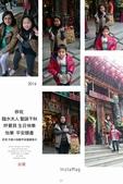 歆妤 10~11歲:20160221-001-臨水夫人媽廟.jpg