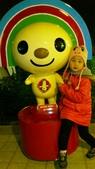 歆妤Baby-6~7歲:20120227-14 東山休息站.jpg