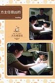 歆妤11~12歲:20170416-001-方氏補習班.jpg