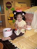 歆妤Baby-2~3歲:我要開始玩玩具囉!