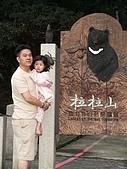 歆妤Baby-3~4歲:一定要來跟台灣黑熊照張相喔