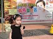 歆妤Baby-2~3歲:趁比賽還沒開始前先照相留念一下