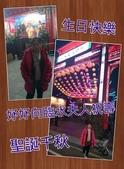 歆妤Baby-8~9歲:20140213-01 臨水夫人媽廟.jpg