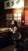 歆妤Baby-8~9歲:20140315-09 台灣歷史博物館.JPG