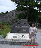 2008沖繩今歸仁城:PIC_1113.jpg