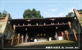 2012年大陸行旅~峨嵋古剎:IMGP6486.jpg