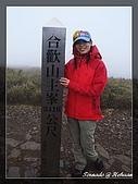 2010年合歡山:DSC07566.jpg