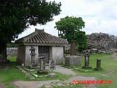 2008沖繩今歸仁城:PIC_1131.jpg