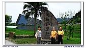 2010年與我同行之蘭陽博物館:PIC_5590.jpg