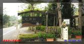 2012年歐都納山野渡假村:IMGP3255.jpg