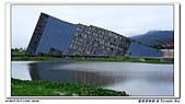 2010年與我同行之蘭陽博物館:PIC_5591.jpg