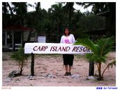 2005年彩虹的故鄉:帛琉:IMGP0833.jpg