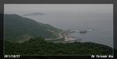2011年大武崙砲台&野柳:IMGP1799.jpg