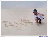 2005年彩虹的故鄉:帛琉:IMGP0839.jpg