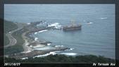 2011年大武崙砲台&野柳:IMGP1801.jpg