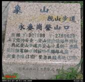 2012年四獸山步道:IMGP4165.jpg