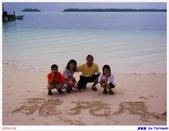 2005年彩虹的故鄉:帛琉:IMGP0840.jpg