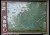 2012年四獸山步道:IMGP4166.jpg