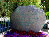 西藏行旅〜羅布林卡:L1100253.jpg