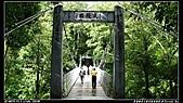 2010年與我同行之武陵遊憩區:PIC_5652.jpg