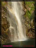 2012年歲末東埔溫泉之旅:L1000504.jpg