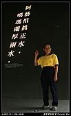 2010年與我同行之蘭陽博物館:PIC_5606.jpg