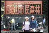 2012年四獸山步道:IMGP4259.jpg