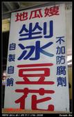2012年四獸山步道:IMGP4262.jpg
