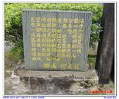 2012年石硦林場:IMGP4053.jpg
