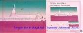 泰北古都行旅~素可泰:L1140477.jpg