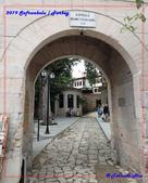 2019 土耳其/番紅花城:P7182813.jpg