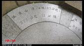 2012年四獸山步道:IMGP4179.jpg