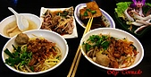 2008花蓮美食:PIC_0108.jpg
