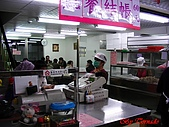 2008花蓮美食:PIC_0095.jpg