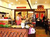 2008花蓮美食:PIC_0097.jpg