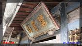 2012年碧雲山的古厝與老樹:IMGP4038.jpg