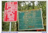 2012年石硦林場:IMGP4063.jpg