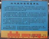 桃林鐵路:DSC02298.jpg