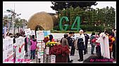 2011年花博新生園區:DSC08597.jpg