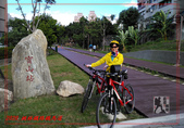 2020 桃林鐵路鐵馬道:IMG_20201025_081453.jpg
