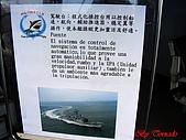 2008海軍敦睦艦隊:PIC_0231.jpg