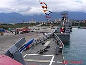 2008海軍敦睦艦隊:PIC_0232.jpg