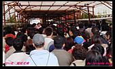 2011年花博新生園區:DSC08599.jpg