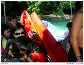 2005年彩虹的故鄉:帛琉:IMGP0907.jpg