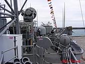 2008海軍敦睦艦隊:PIC_0234.jpg