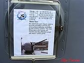 2008海軍敦睦艦隊:PIC_0235.jpg