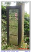 2012年石硦林場:IMGP4070.jpg