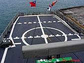 2008海軍敦睦艦隊:PIC_0241.jpg