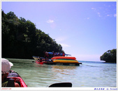 2005年彩虹的故鄉:帛琉:IMGP0910.jpg