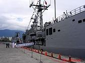2008海軍敦睦艦隊:PIC_0244.jpg